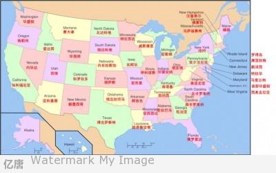 美国中英文地图