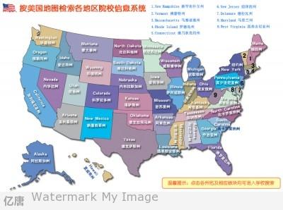 美国各州缩写中英文地图